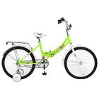 "Велосипед 20"" Altair CITY KIDS 20 Compact 2019, цвет зелёный, размер 13"""