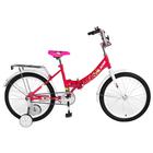 "Велосипед 20"" Altair CITY KIDS 20 Compact 2019, цвет розовый размер 13"""