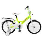 "Велосипед 16"" Altair KIDS 2019, цвет зелёный"
