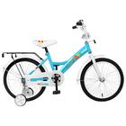 "Велосипед 18"" Altair KIDS 2019, цвет синий"