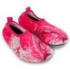 """Аквашузы детские MINAKU """"Дельфины"""" розовый, размер 24/25"""