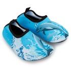 """Аквашузы детские MINAKU """"Дельфины"""" голубой, размер 28/29"""