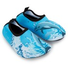 """Аквашузы детские MINAKU """"Дельфины"""" голубой, размер 24/25"""