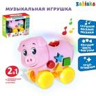 Игрушка музыкальная «Свинка», световые и звуковые эффекты, работает от батареек