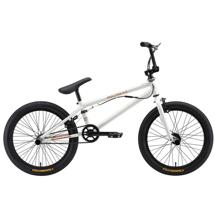 Велосипед 20 Stark Madness BMX 3, 2019, цвет белый/золотистый