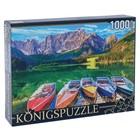 Пазл «Италия. Озеро Фузине», 1000 элементов