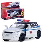 """Машина металлическая """"Land rover range evoque полиция"""" 12, 5 см  открыв двери,инерц EVOQUE-P"""
