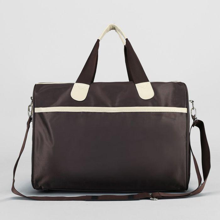 Сумка дорожная Путешествие 1 отдел, 2 наружных кармана, длинный ремень, коричневый