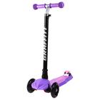 Самокат GRAFFITI, колёса световые PU d=120/80 мм, ABEC 7, цвет фиолетовый