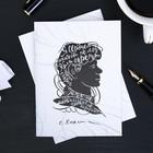Блокнот «Есенин», 32 листа