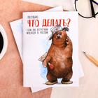 Блокнот «Россия. Пособие», 32 листа