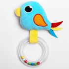 Игрушка - погремушка с колечком мягкая «Птичка»