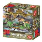 3D Пазл «Хищные динозавры», 100 элементов