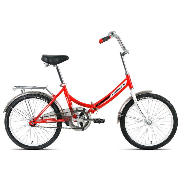 Велосипед 20 Forward Arsenal 1.0, 2019, цвет красный, размер 14