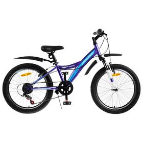 """Велосипед 20"""" Forward Dakota 20 2.0, 2019, цвет фиолетовый/синий, размер 10,5"""""""