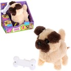 Интерактивный щенок «Бакс» со светящейся косточкой, 16 см