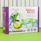 Бомбочки для ванн своими руками «Взрыв свежести», аромат зелёного чая