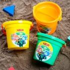 Ведро для игры в песке, ФИКСИКИ цвет МИКС, 530 мл