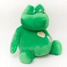 Мягкая игрушка «Лягушка огромная», 75 см