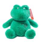 Мягкая игрушка «Лягушка малая», 45 см