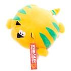 Мягкая игрушка «Кот Crazy», 15 см, цвет МИКС