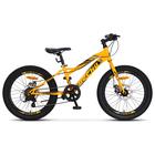 """Велосипед 20"""" Десна Спутник 1.0 MD, Z010, цвет оранжевый, размер 11"""""""