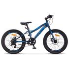 "Велосипед 20"" Десна Спутник 1.0 MD, Z010, цвет синий, размер 11"""