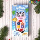 Музыкальная развивающая игрушка «Мышонок», новогодний