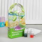 Жемчужинки для ванн своими руками с ароматом зеленого яблока С0805  арома