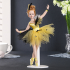 """Кукла керамика коллекционная """"Балерина в жёлто-чёрном"""" 23 см"""