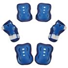 Защита роликовая OT-2020H р. L, цвет синий
