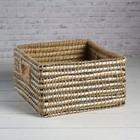Корзина - короб для хранения вещей, 25×25×15 см, трава