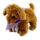 Игрушка My Puppy Parade «Щенок Санни», 28 см