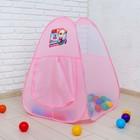 """Детская палатка """"Модный магазинчик"""" + шарики 90 шт., d=7,5 см"""