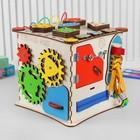 "Бизикуб ""Развивающий куб"" без электрики 25х25 см"