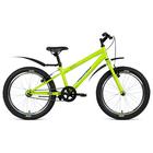 """Велосипед 20"""" Altair MTB HT 20 1.0, 2019, цвет зеленый, размер 10,5"""""""