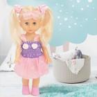 """HAPPY VALLEY Кукла """"Любимая подружка"""" в платье, с аксессуарами Микс в ПАКЕТЕ"""