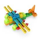 Игровой набор из четырёх моделей QBOIDZ «Самолёт»
