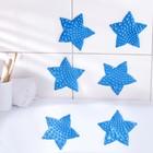 Набор мини-ковриков для ванны «Звезда», 10×10 см, 6 шт, цвет МИКС