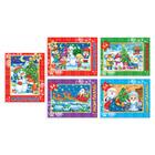 Пазл детский «Новогодние картинки», 54 элемента, МИКС
