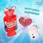 Игрушка-конфетка «Новогодний подарочек» (заколка+фигурка)