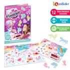 ZABIAKA Игровой набор со светящимися наклейками «Светящиеся единороги»