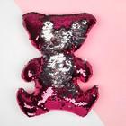 Мягкая игрушка «Медведь», пайетки, цвет серебряно-малиновый