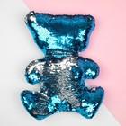"""Мягкая игрушка """"Медведь"""" пайетки голубой-серебро"""