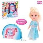 "HAPPY VALLEY Набор куколка с кошельком ""Сюрприз от Деда Мороза"""