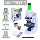 Микроскоп детский «Юный исследователь», с подсветкой и аксессуарами, 9 предметов