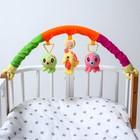 Дуга игровая музыкальная на коляску/кроватку «Осьминожки», 3 игрушки