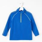 Джемпер для мальчика, синий, рост 128 см, флис