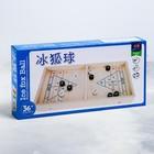 Игровой набор «Набери больше очков» 20,5×40,5×5 см