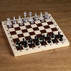 Фигуры шахматные, король h=5.8 см, пешка h=2.8 см